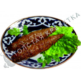 Люля кебаб (говядина)